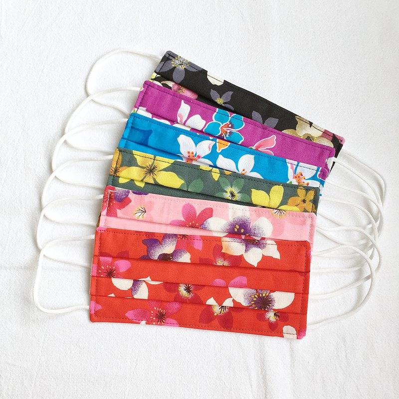 台灣花布 客家 立體布口罩 可洗滌 純棉節紗布 純棉二重紗 成人