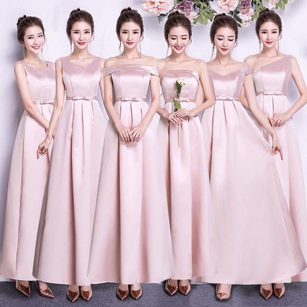 伴娘服長款新款韓版姐妹團畢業聚會年會晚禮服秋冬粉色姐妹裙
