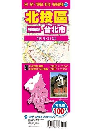 北投區街道圖