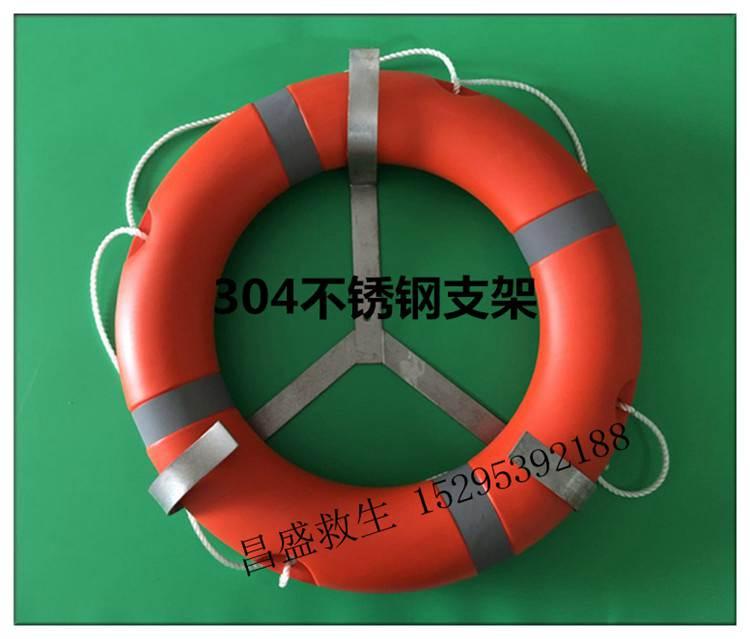 救生圈 船用專業救生圈成人兒童塑料游泳圈2.5KG塑料加厚實心國標泡沫圈