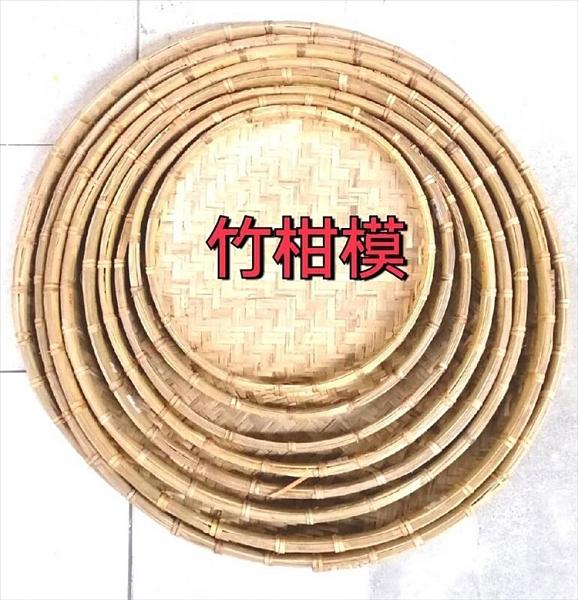 竹柑模2尺4~柑模 竹編籃 竹柑模 竹篩【八八八】e網購