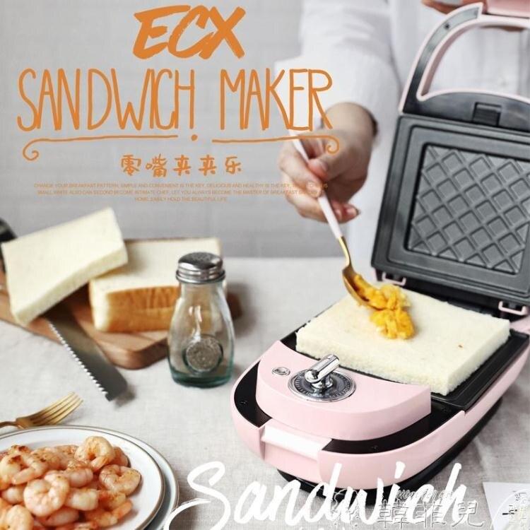 【快速出貨】雞蛋仔機 ECX輕食機家用電餅鐺雙面加熱華夫餅早餐機鬆餅機蛋捲機雞蛋仔糕 七色堇 新年春節送禮