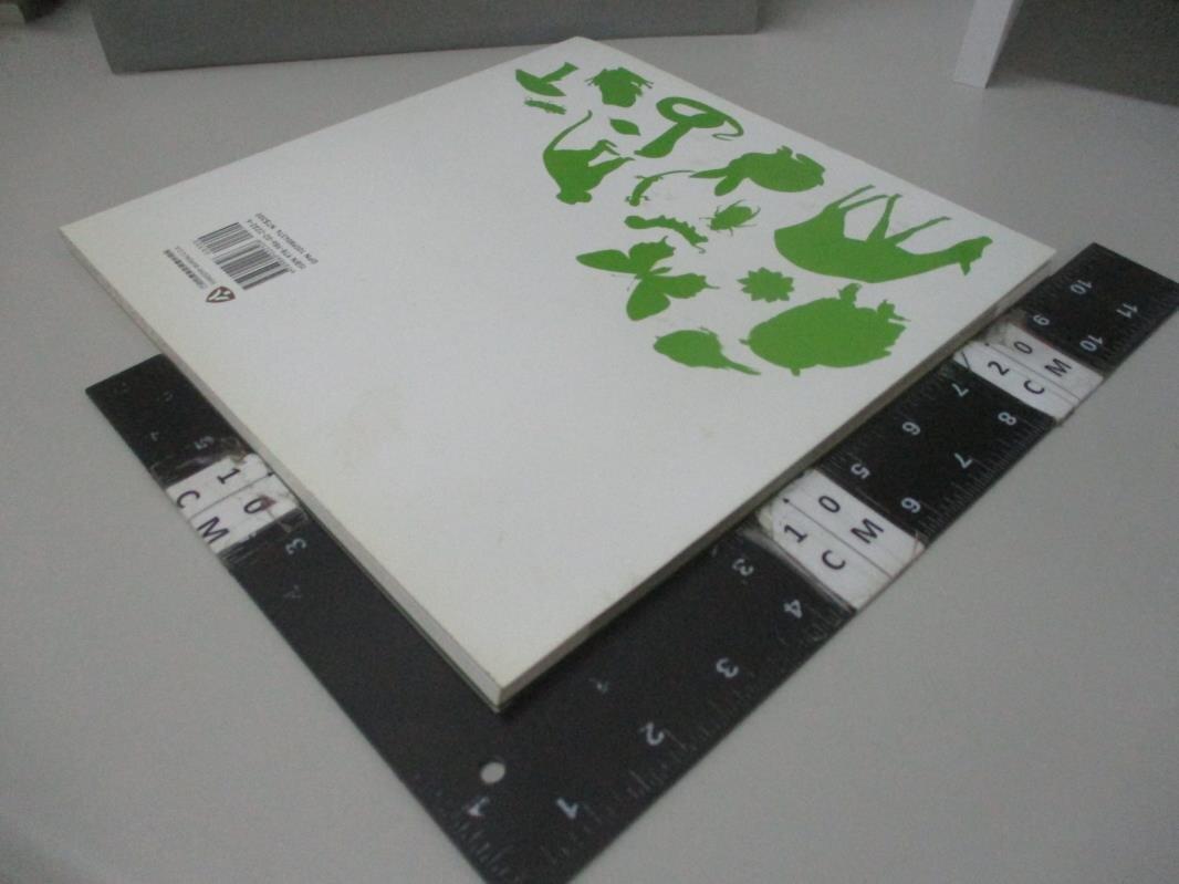 【書寶二手書T6/動植物_DMK】玩趣森林:跟我這樣看 身歷其境360度新體驗_許明城