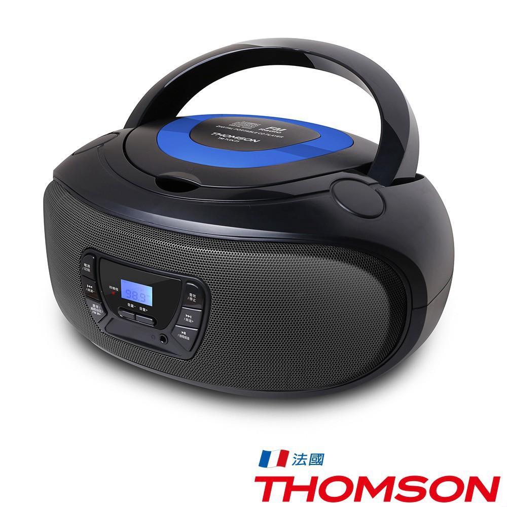THOMSON 手提CD音響 TM-TCDC25 廠商直送 現貨