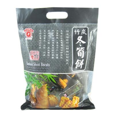 日香(竹炭冬筍餅)量販包 330g