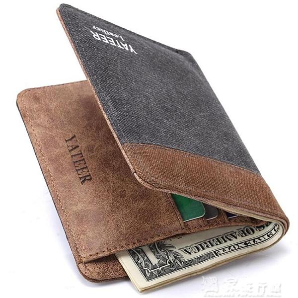 錢包男短夾男士新款錢包皮夾錢夾卡包短款帆布錢包男韓國創意【快速出貨】