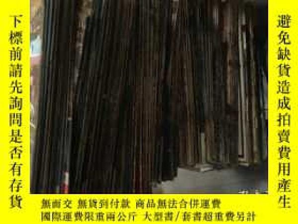 二手書博民逛書店罕見無線電期刊,無線電雜誌總共323期合售,目前本網收集最全的一