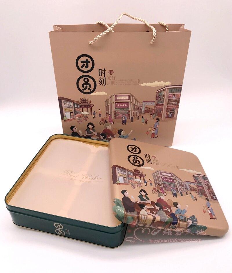 團圓時刻馬口鐵盒/冰皮包裝盒/中秋月餅禮品盒包裝4粒裝100-150克