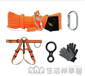 高樓應急鋼絲芯消防繩索逃生繩安全繩家用救生繩子家庭防火災套裝NMS