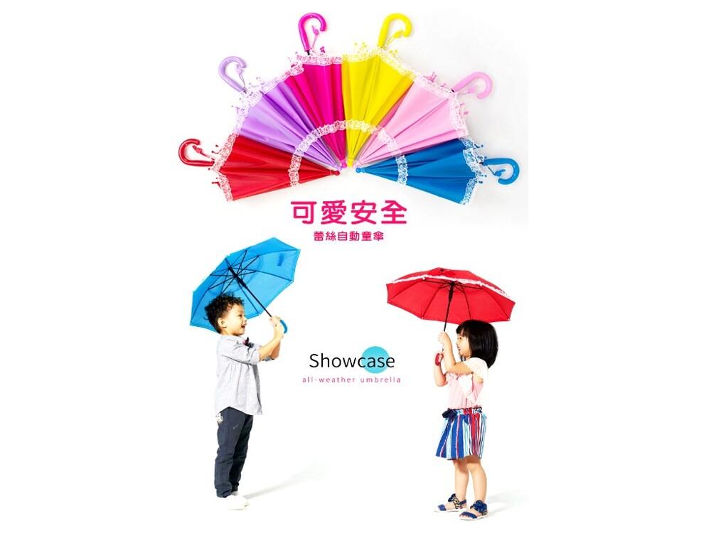 16英吋蕾絲童傘兒童雨傘 -自動傘.晴雨傘-迷你傘-附哨子