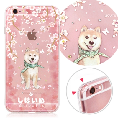 YOURS APPLE iPhone6s / iPhoe6 奧地利彩鑽防摔手機殼-柴犬