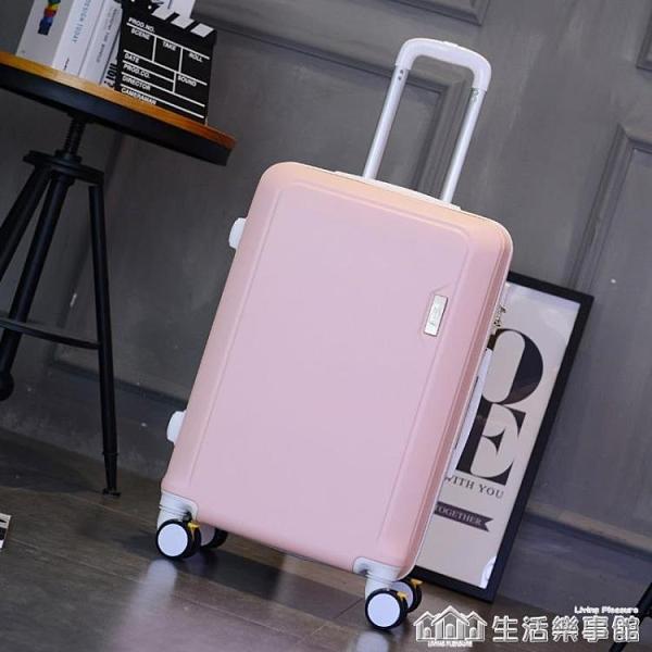 韓版20寸行李箱女學生可愛網紅拉桿箱24寸旅行密碼箱小清新登機箱 NMS樂事館新品