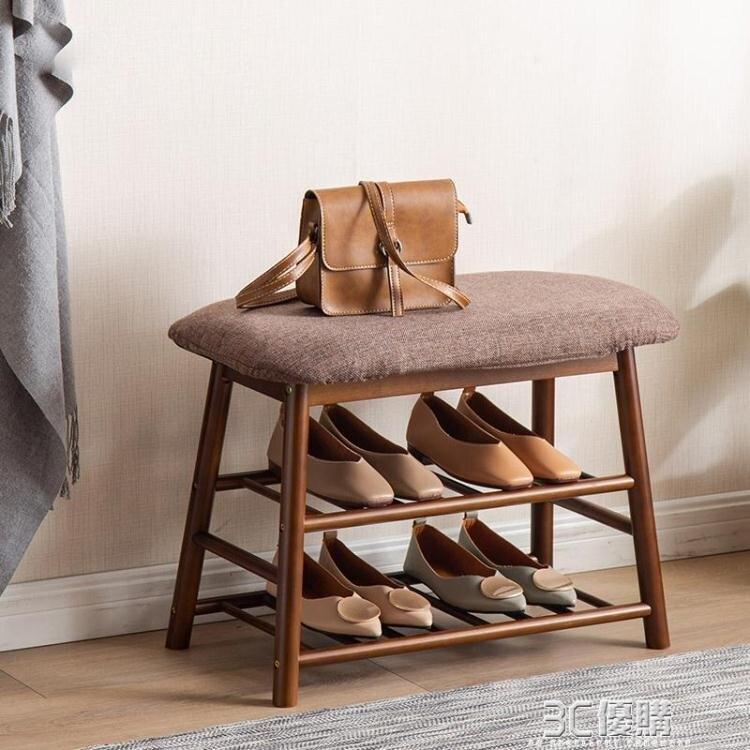 換鞋凳家用門口可坐式小鞋柜試衣間鞋架穿鞋凳子北歐風床尾凳簡易