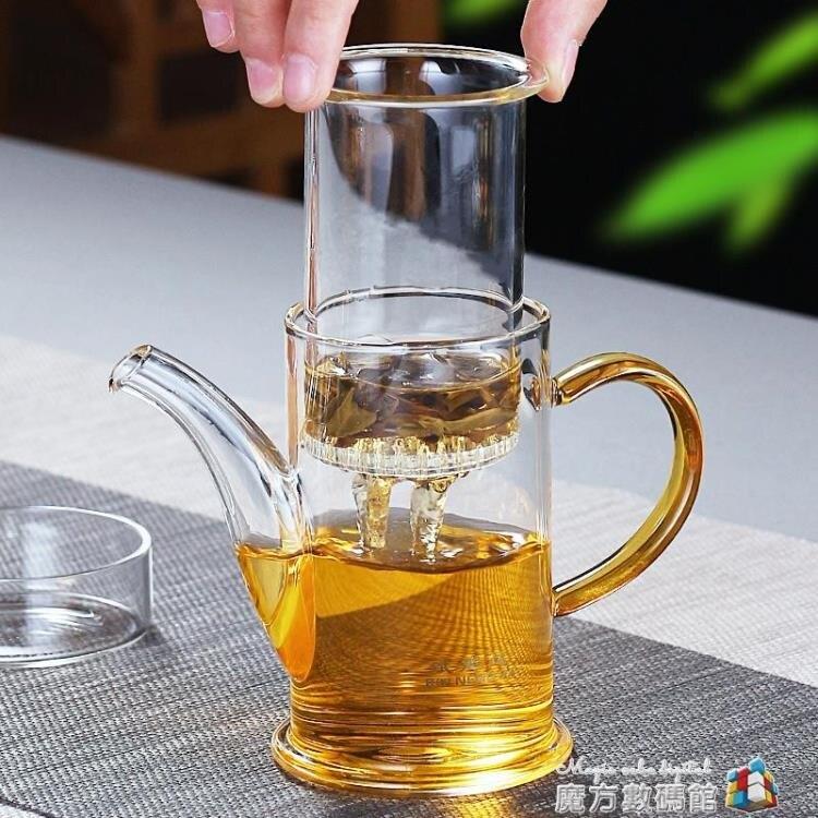 斌能達加厚玻璃泡茶壺過濾沖茶器紅茶泡綠茶辦公室功夫茶具小號