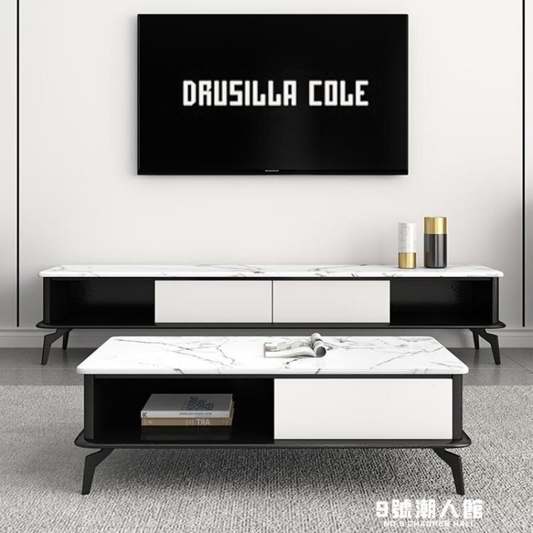 意式大理石茶幾電視柜組合簡約現代客廳家具創意北歐輕奢極簡茶桌