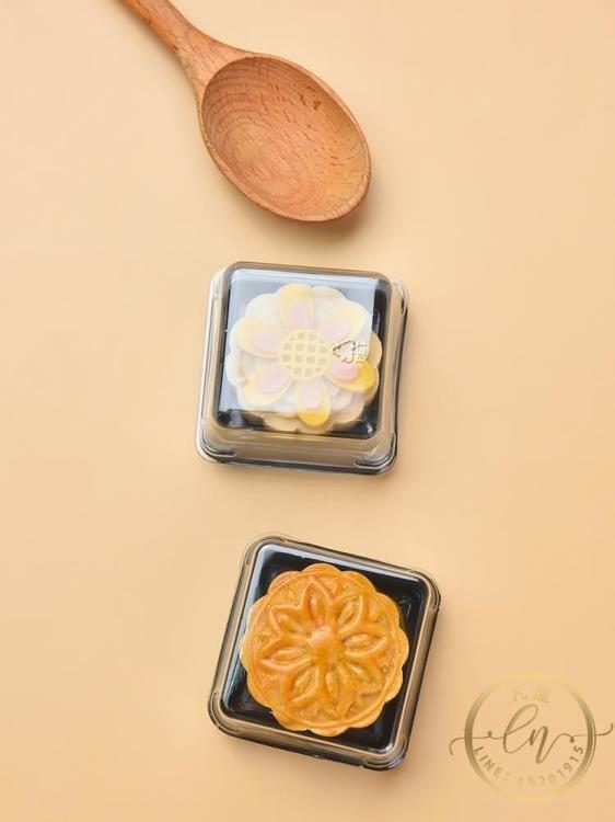 月餅包裝袋 展藝月餅包裝盒綠豆糕蛋黃酥盒子底托圓形吸塑盒透明雪媚娘包裝袋-限時折扣1093 清涼一夏钜惠