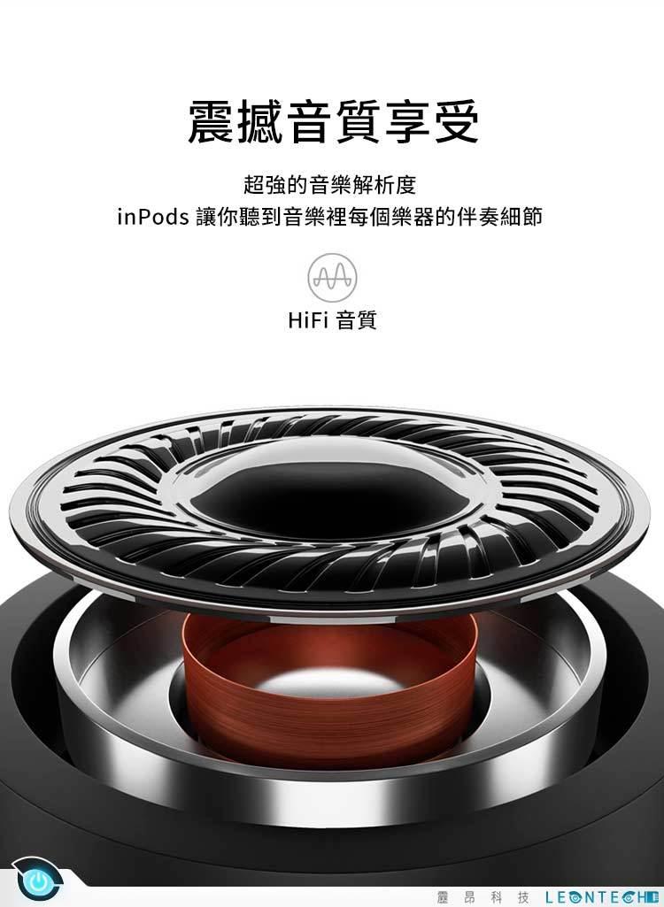 馬卡龍色系觸控式無線藍芽耳機 藍牙5.0無線耳機 二入組
