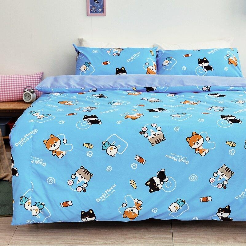 床包被套組 / 雙人【逗柴貓-藍】含兩件枕套 磨毛多工法處理 戀家小舖 台灣製 消費滿3千送點數10% 母親節推薦