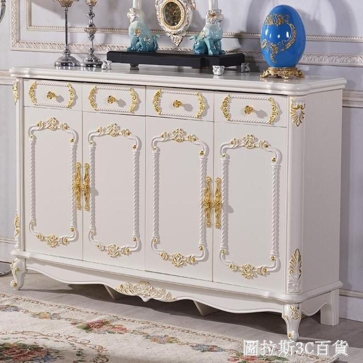 客廳隔 歐式鞋櫃 實木門廳櫃雕花奢華白色烤漆儲物櫃玄關櫃客廳臥室鞋櫃 摩登生活