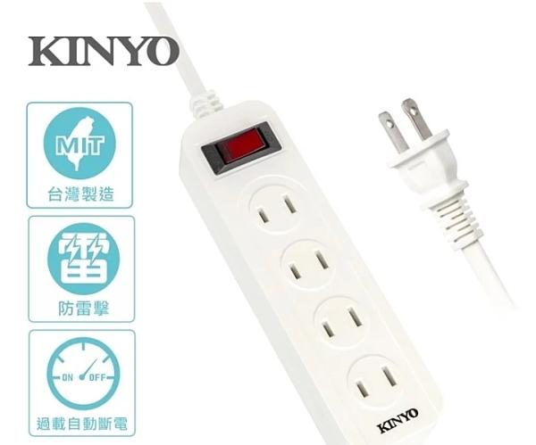 【超人百貨】KINYO 1開 4插 安全 延長線 1.8M CG214-6