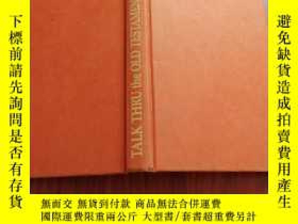 二手書博民逛書店TALK罕見THRU the OLD TESTAMENTY230