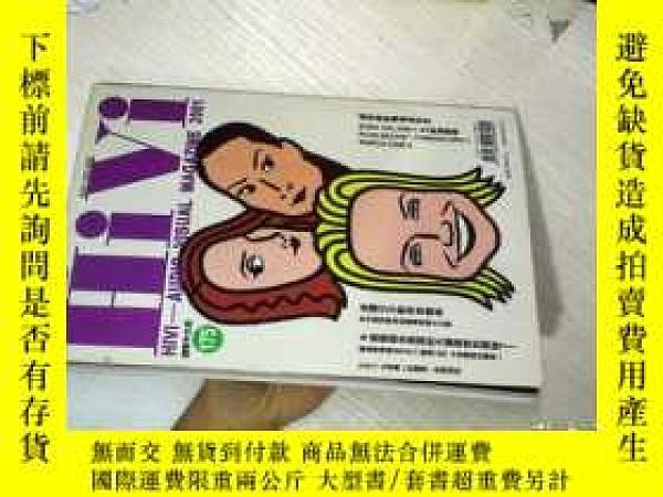 二手書博民逛書店HIVI罕見2001 175(特集:必備DVD軟件攻略術 投影機