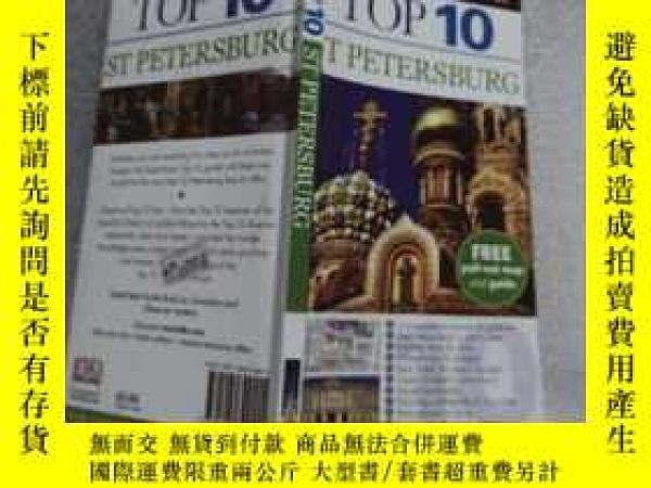 二手書博民逛書店罕見實拍;DK EYEWITNESS TRAVEL TOP 10
