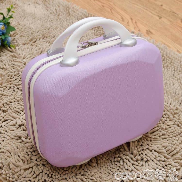 14寸化妝包女手提箱子小行李箱時尚迷你旅行箱夏季小箱子
