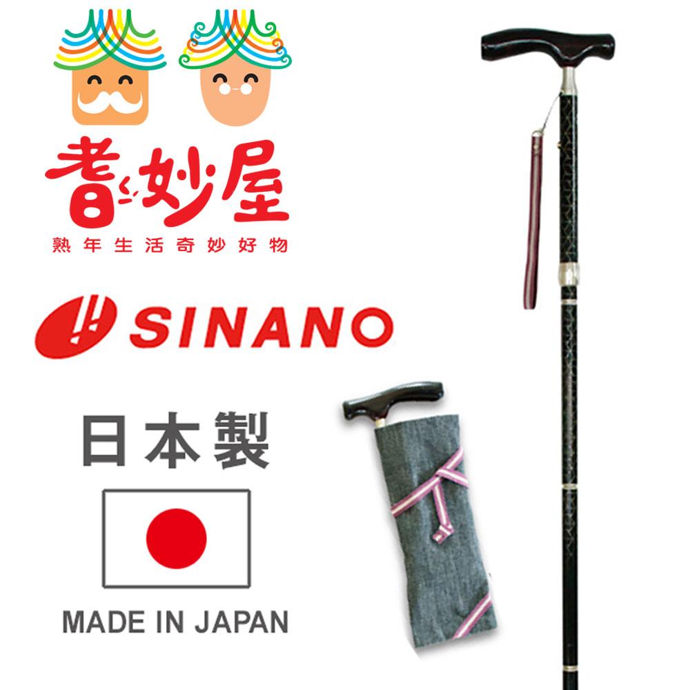耆妙屋 SINANO日本製高級真田紐黑檀木手杖
