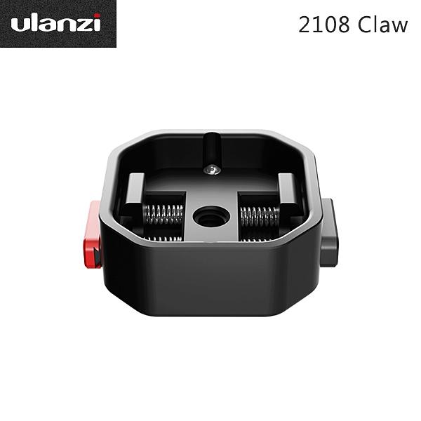 EGE 一番購】Ulanzi【2108 Claw 單快拆座】Claw 銳爪超快速安裝系統【公司貨】
