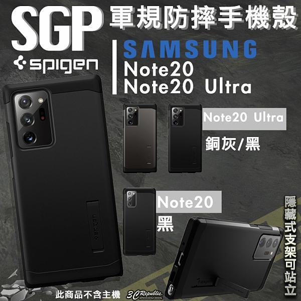 SGP TOUGH ARMOR 防摔殼 手機殼 軍規 保護殼 適用於三星 Note20 Note 20 Ultra