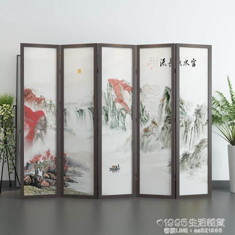 新中式實木屏風隔斷摺屏玄關客廳定制隔斷摺疊簡約現代裝飾遮擋摺 女神節樂購