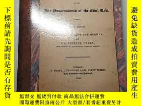 二手書博民逛書店Treatise罕見on PossessionY309955 Von Savigny The Lawbook