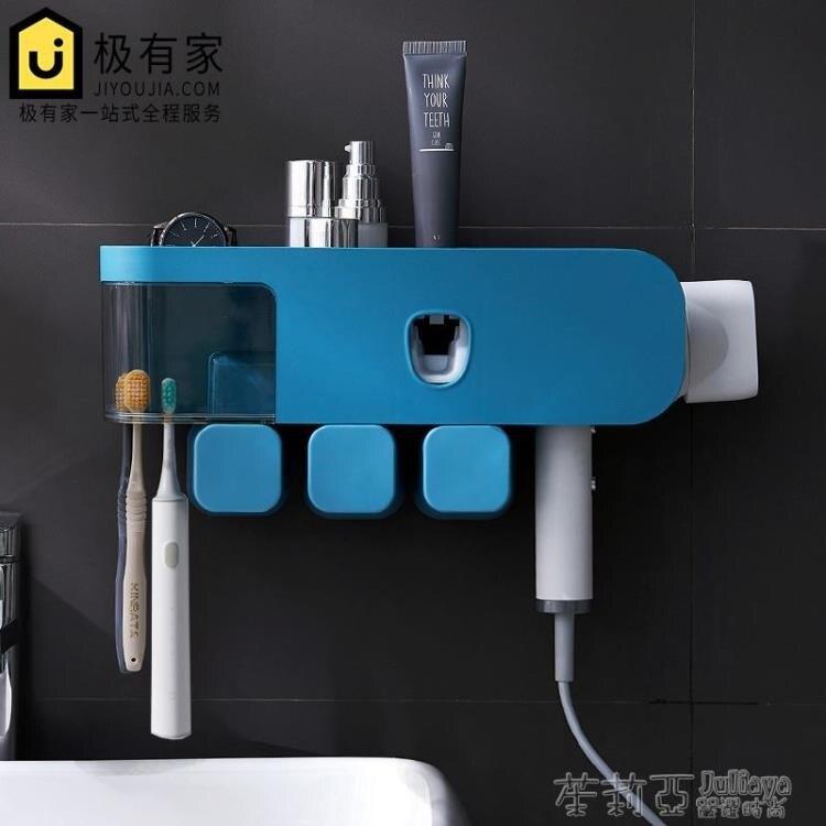 牙刷架 多功能牙刷架牙具架家用電動牙刷架置物架衛生間掛式牙刷杯子套裝