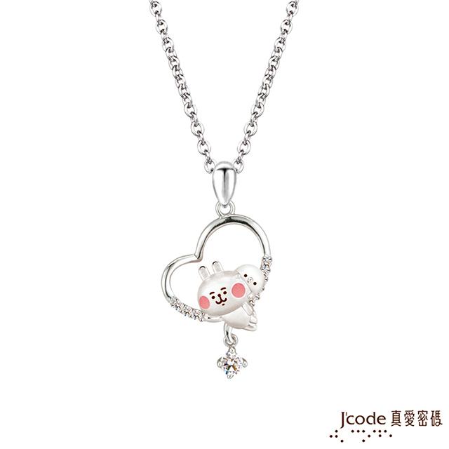 Jcode真愛密碼金飾 卡娜赫拉的小動物-甜心P助和粉紅兔兔純銀墜子 送項鍊