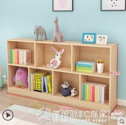 兒童書架實木窗下寶寶玩具架自由組合小書櫃落地學生收納兒童書櫃 樂樂百貨