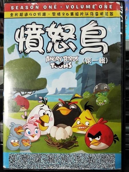 挖寶二手片-B04-023-正版DVD-動畫【憤怒鳥/第一輯】-暢銷遊戲首度改編成短篇動畫(直購價)