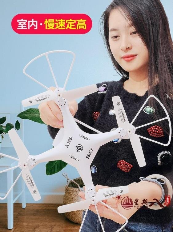 無人機 無人機航拍高清小學生兒童玩具男孩專業遙控飛行器四軸小型飛機4K VK958【99購物節】