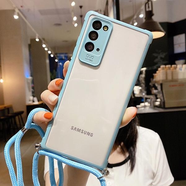 簡約純色Galaxy Note20保護套 三星Note20 Ultra 手機殼 三星Note20保護殼防摔殼 SamSung日韓全包手機套
