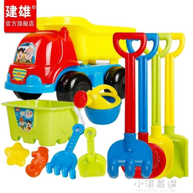 兒童沙灘玩具套裝沙漏大號挖沙鏟子耙子寶寶決明子玩沙子工具CY