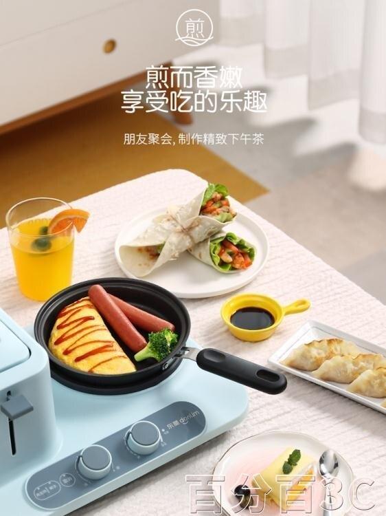 夯貨折扣-麵包機 Donlim/東菱 DL-3405早餐機多功能輕食機家用烤麵包機吐司多士爐 WJ百分百