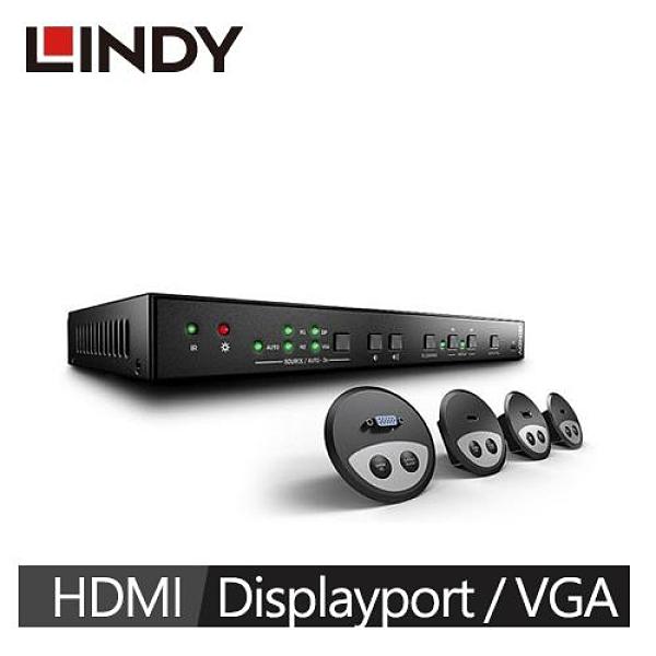 LINDY HDMI多介面簡報切換器含桌上型整合圓孔組