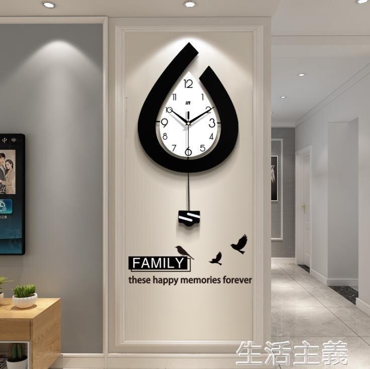 掛鐘 掛鐘北歐鐘錶掛鐘客廳個性創意時尚時鐘大氣現代簡約家用靜音石英鐘錶 MKS 秋冬新品特惠
