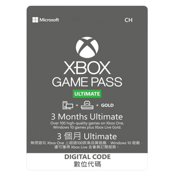 XBOX Game Pass Ultimate 終極版 3 個月訂閱卡 / 數位下載版