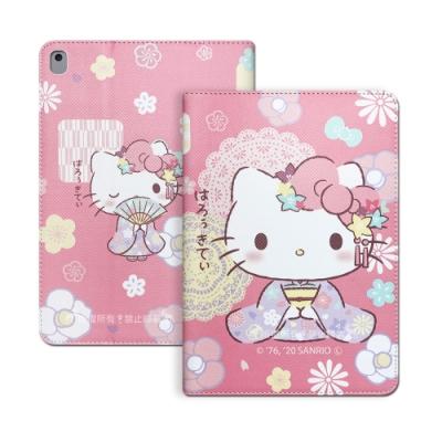 正版授權 Hello Kitty凱蒂貓 2020/2019 iPad 10.2吋 共用 和服限定款 平板保護皮套