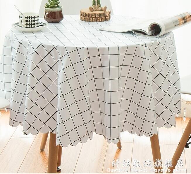 圓桌餐布桌布 防水防油免洗家用圓形台布pvc小圓桌布圓桌子餐桌布