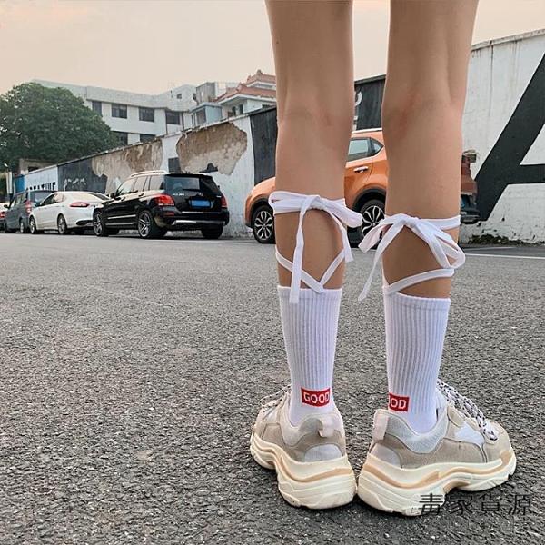 2雙裝 綁帶襪子女交叉中筒襪日系小腿襪jk綁腿潮薄款系帶長【毒家貨源】