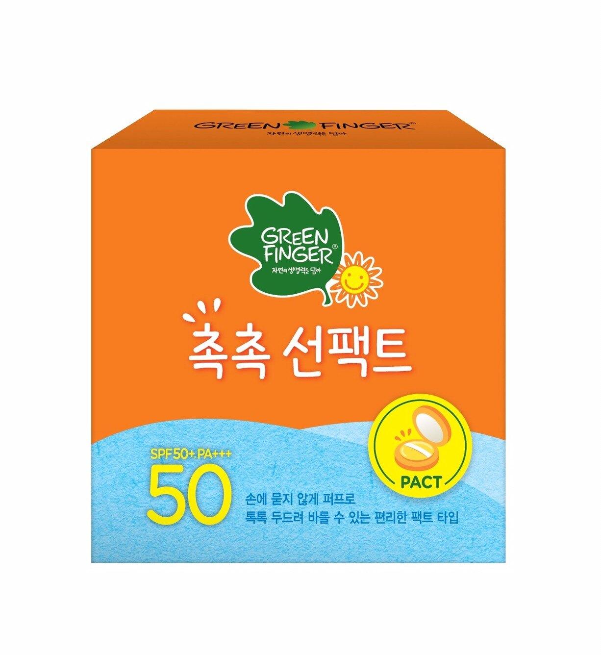 綠手指 幼兒滋潤防曬乳粉撲造型16g+補充包16g(組合裝)【甜蜜家族】
