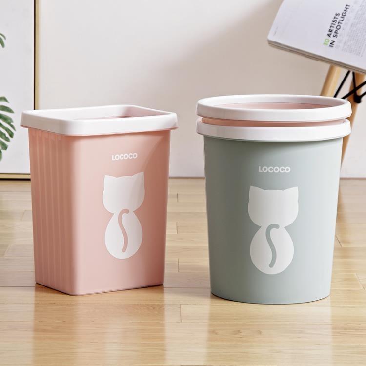 垃圾桶 廚房無蓋創意家用萌貓壓圈紙簍客廳衛生間加厚塑料垃圾筒WY 快速出貨交換禮物