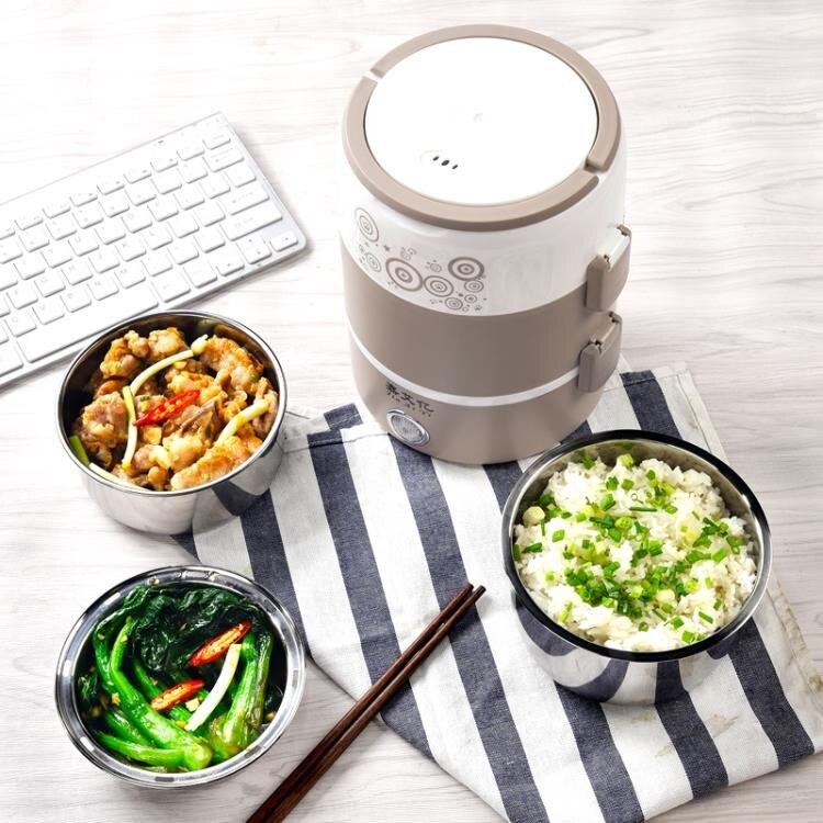電熱便當盒可插電保溫加熱神器自動蒸煮帶飯鍋迷你電飯煲